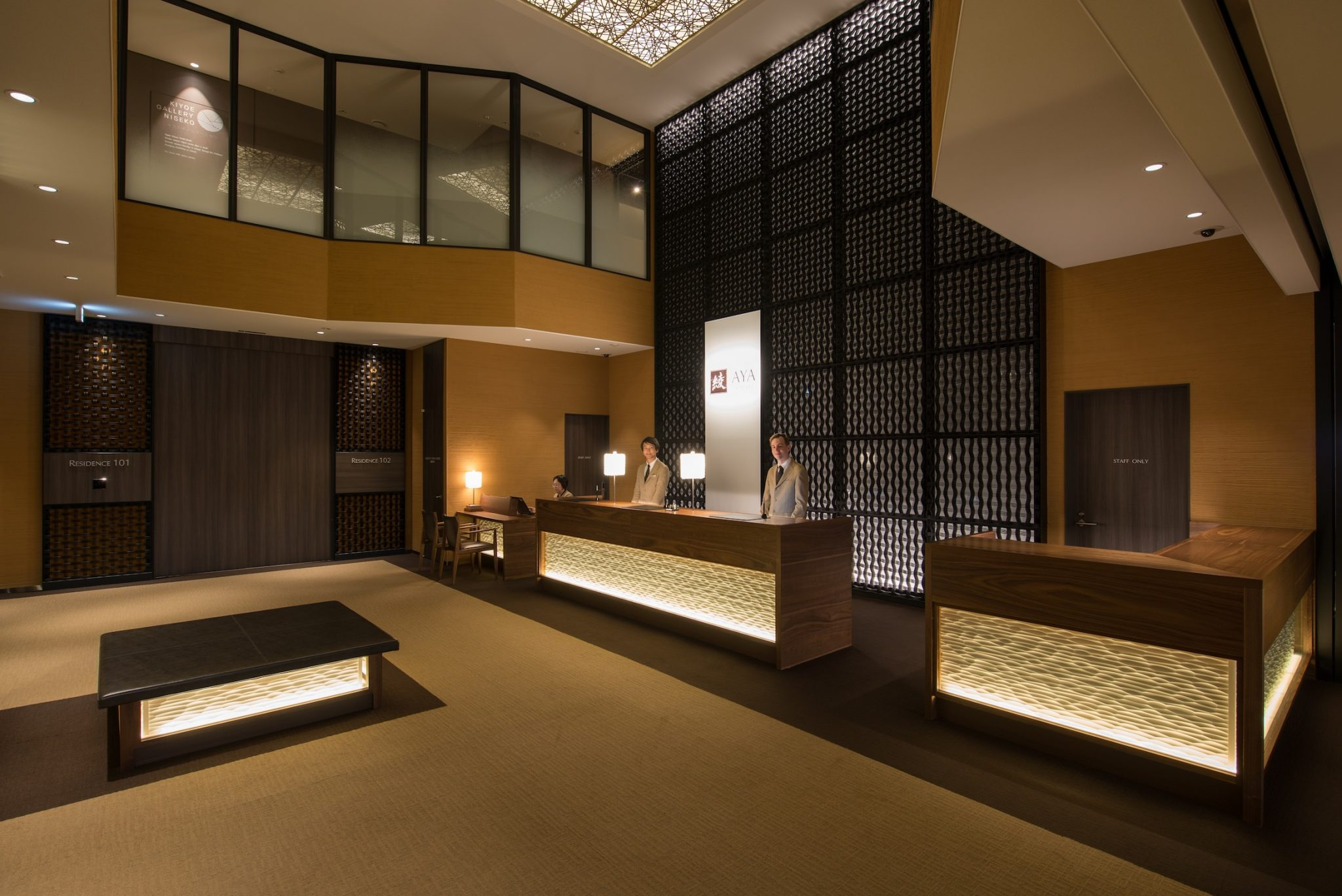 aya-niseko-front-desk-and-lobby-1